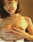 Korean BJ – Arin Vol 05