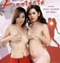 Thai Erotic – Yes Ok!