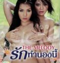 Thai Erotic – The Melody